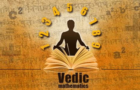 Vedic Classes